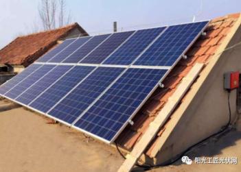 光伏發電,沒有陽光還能發電嗎?