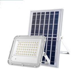 金樹林太陽能燈家用太陽能路燈
