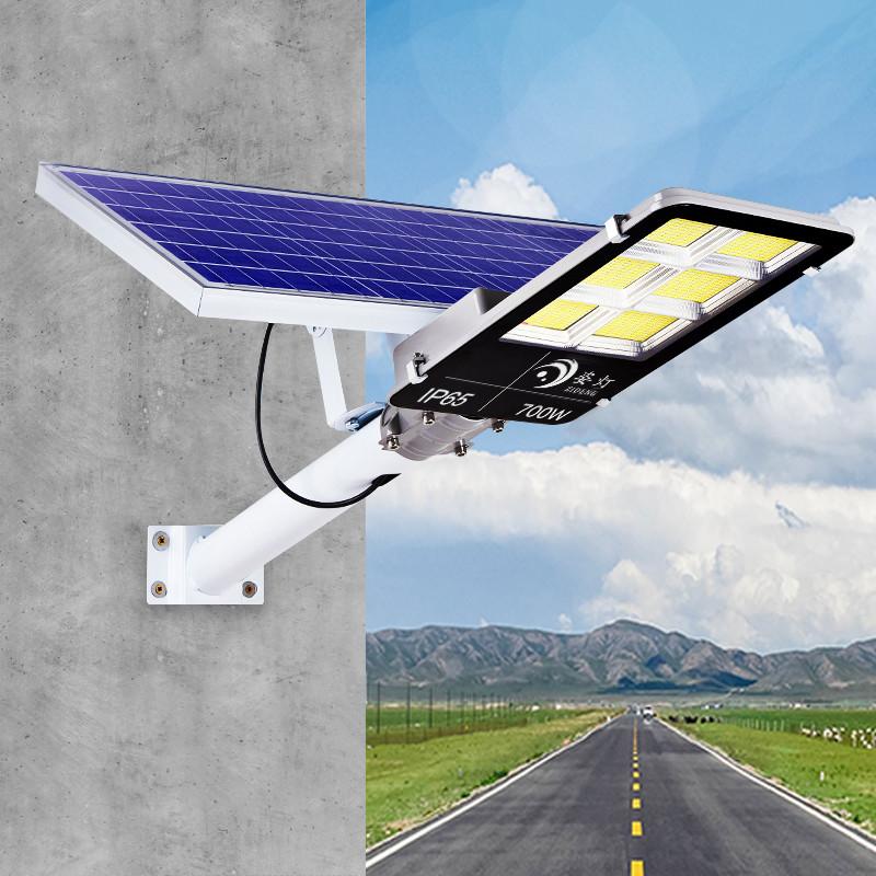 姿燈家用LED大功率超亮太陽能路燈