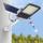 最嘉大功率光控感應太陽能路燈