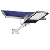 户外led超亮防水太阳能一体化路灯