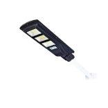 戶外人體感應防水超亮LED太陽能一體式路燈