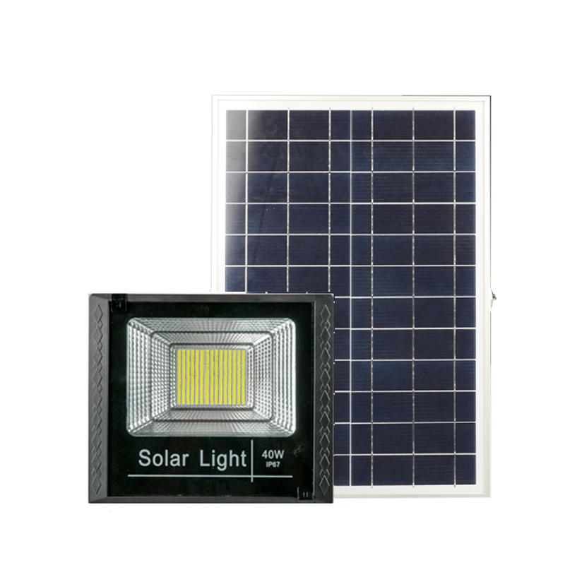 戶外超亮大功率太陽能分體式路燈
