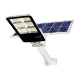 户外超亮LED太阳能分体式路灯