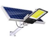 户外超亮大功率防水带灯杆led太阳能路灯