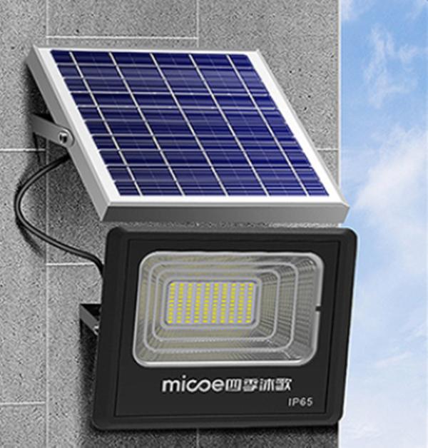 四季沐歌戶外燈超亮防水大功率led太陽能路燈