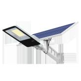 户外超亮大功率感应LED太阳能路灯