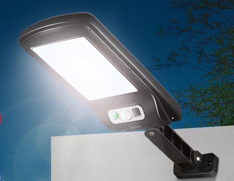 戶外一體防水超亮人體感應太陽能路燈