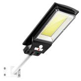 户外大功率LED人体感应太阳能路灯